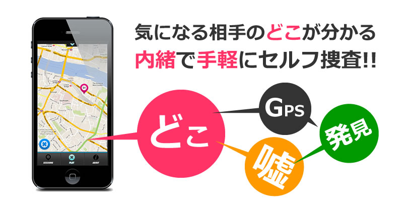 GPS追跡機器をレンタルする方への商品一覧