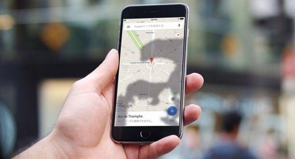 GPSをレンタルして不倫しに行く妻を追跡してみる